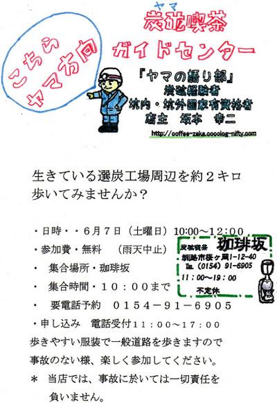Img019